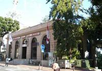 Office National de Tourisme de Monaco